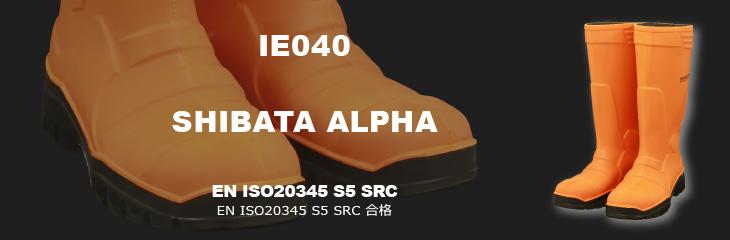 IE040 SHIBATA ALPHA