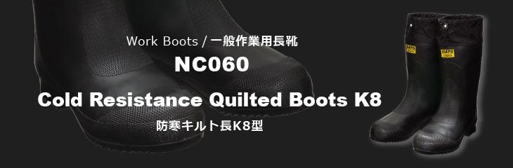 静電気帯電防止長靴 AE011 安全静電長